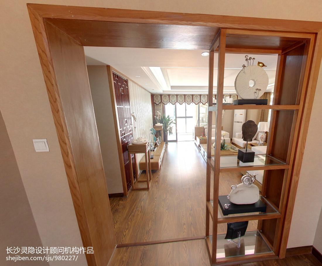 2018精选129平米四居客厅中式装修图片