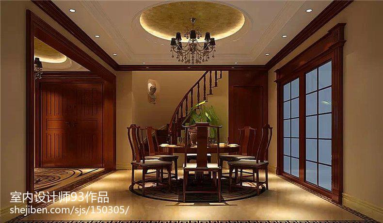 中西混搭房屋室内设计效果图