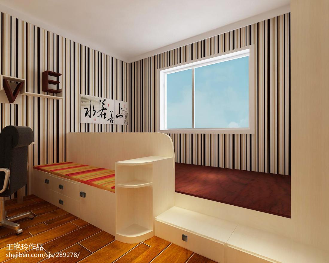 小户型组合家具设计装修效果图