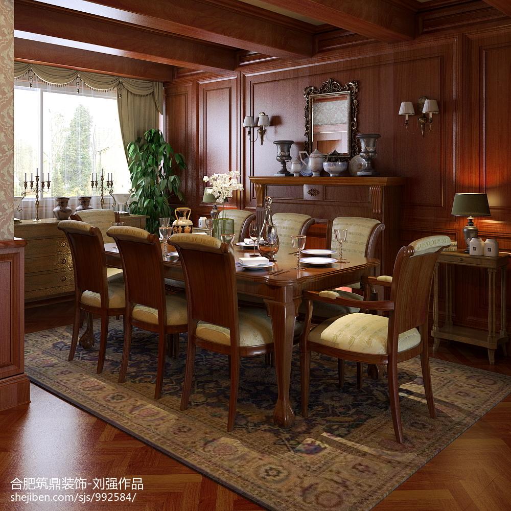 豪华混搭家居客餐厅装修