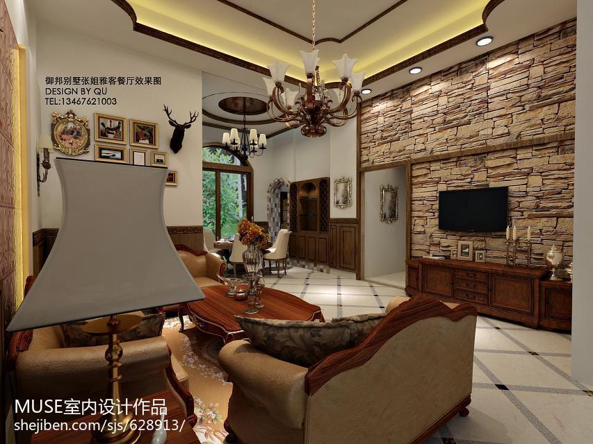 新古典沙发1