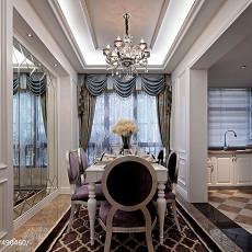 新古典风格样板房餐厅装修效果图大全