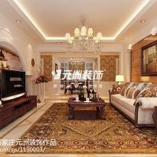 92平米三居客厅欧式实景图片