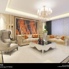 精美面积138平欧式四居客厅装饰图片