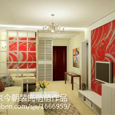 精美大小98平现代三居客厅装修设计效果图片