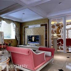 121平方欧式别墅客厅欣赏图片大全