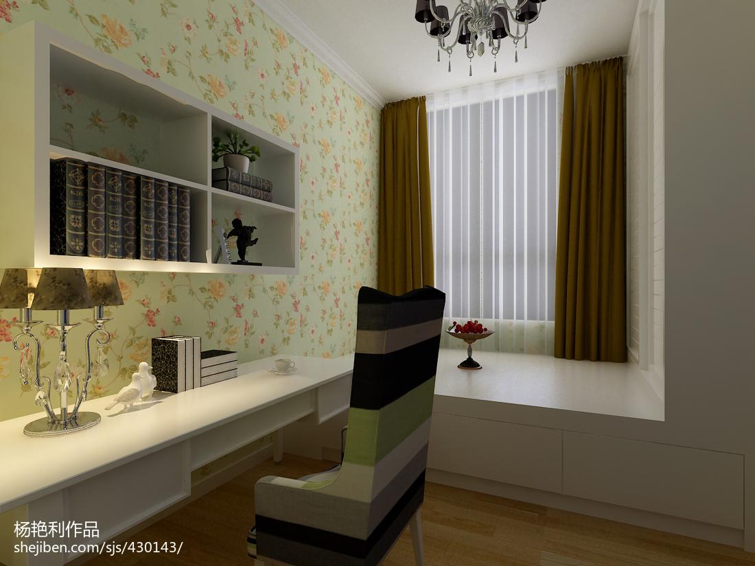 面积90平现代三居书房装修设计效果图片大全