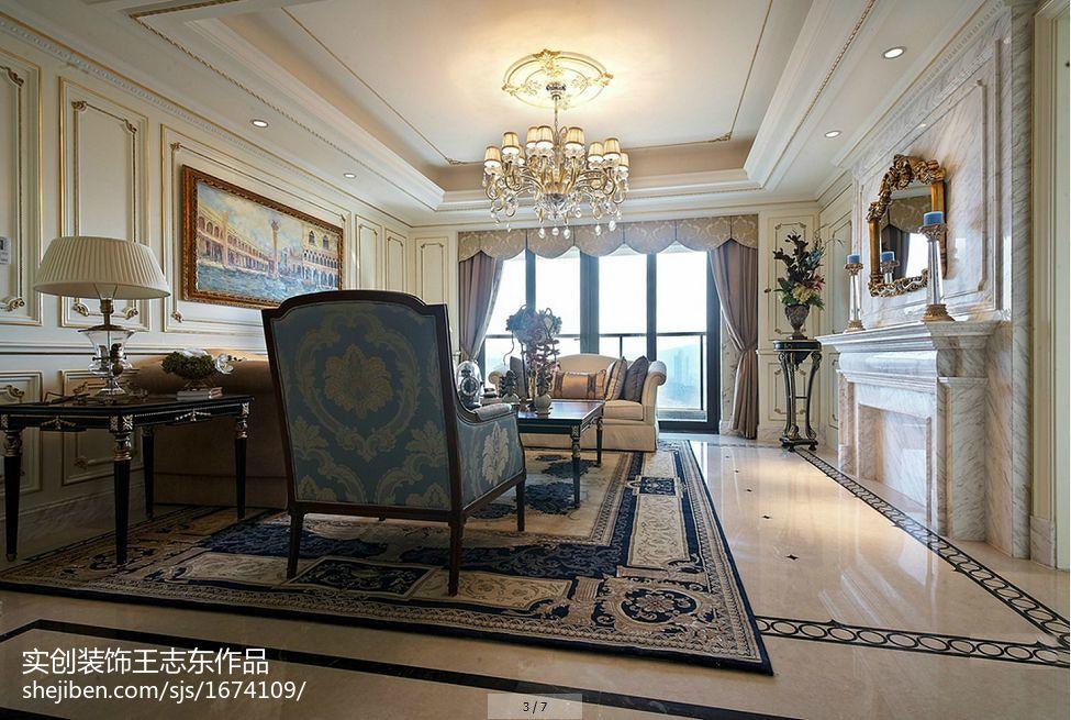 最新欧式风格装修设计客厅效果图