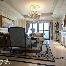 热门面积121平欧式四居客厅装修欣赏图