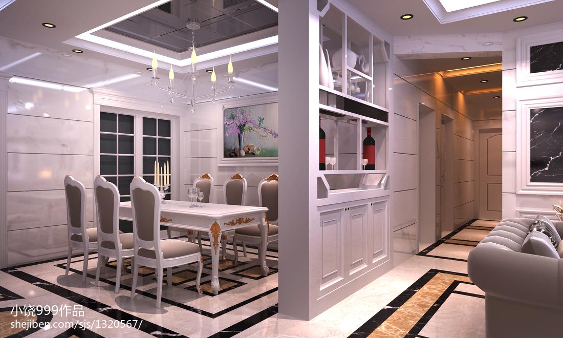 简欧餐厅套房家具装修图片