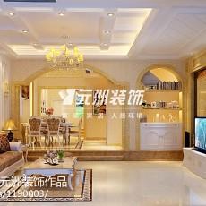 精选127平米欧式别墅客厅装修效果图片欣赏