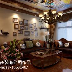 大小93平美式三居客厅装修实景图片