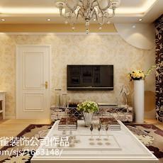 精选面积75平现代二居客厅实景图