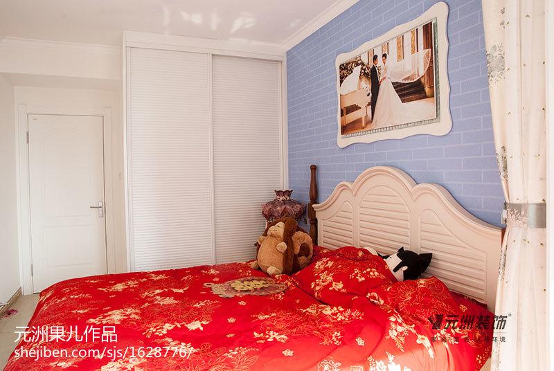 130平米三室二厅地中海风格卧室装修效果图大全2014图片