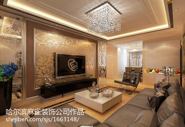 热门大小79平现代二居客厅实景图片欣赏