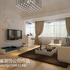 热门面积79平现代二居客厅实景图片欣赏