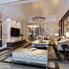 精美面积123平欧式四居客厅装修实景图片大全