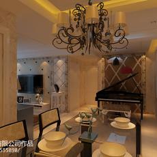 101平方三居餐厅现代装修效果图片欣赏
