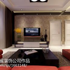 精选面积85平现代二居客厅装修设计效果图片大全