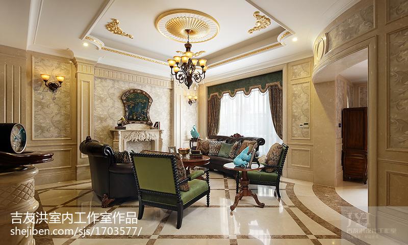 2018精选面积118平别墅客厅美式装修图片