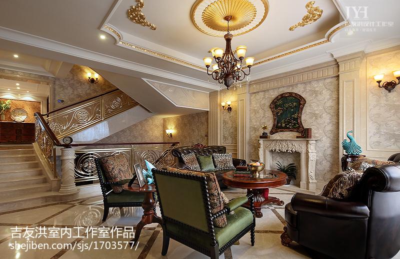 2018面积130平别墅客厅美式装饰图