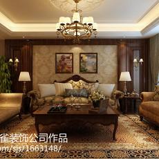 精选102平米三居客厅美式装修设计效果图片大全