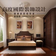 面积94平现代三居卧室装饰图