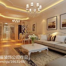 面积94平欧式三居客厅装修效果图