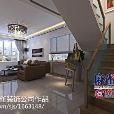 热门71平米二居客厅现代装修效果图片欣赏