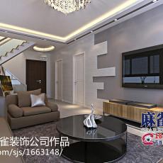 79平米二居客厅现代实景图片欣赏