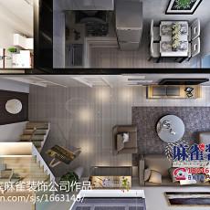精选面积74平现代二居客厅装修效果图片欣赏
