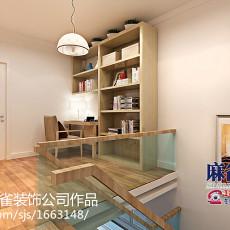 热门面积70平现代二居书房装修设计效果图片