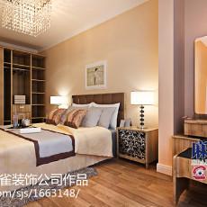 精选面积72平现代二居卧室装修效果图