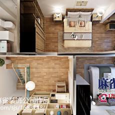 201888平方二居客厅现代装修图