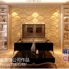 热门77平米二居客厅欧式欣赏图片