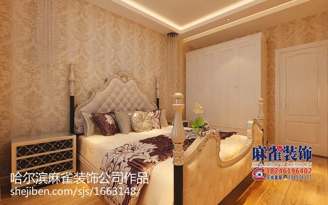 欧式二居卧室装饰图片欣赏