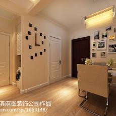2018精选72平米二居餐厅现代装饰图