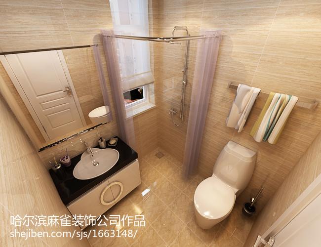 73平米二居卫生间现代装修效果图片