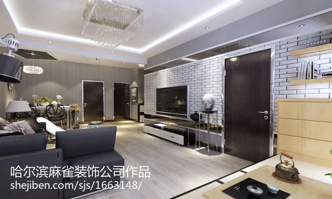 精选77平米现代小户型客厅装修图片