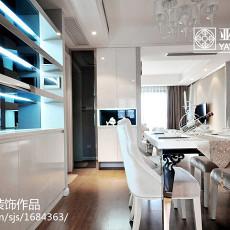 精美90平方三居餐厅现代装修设计效果图片
