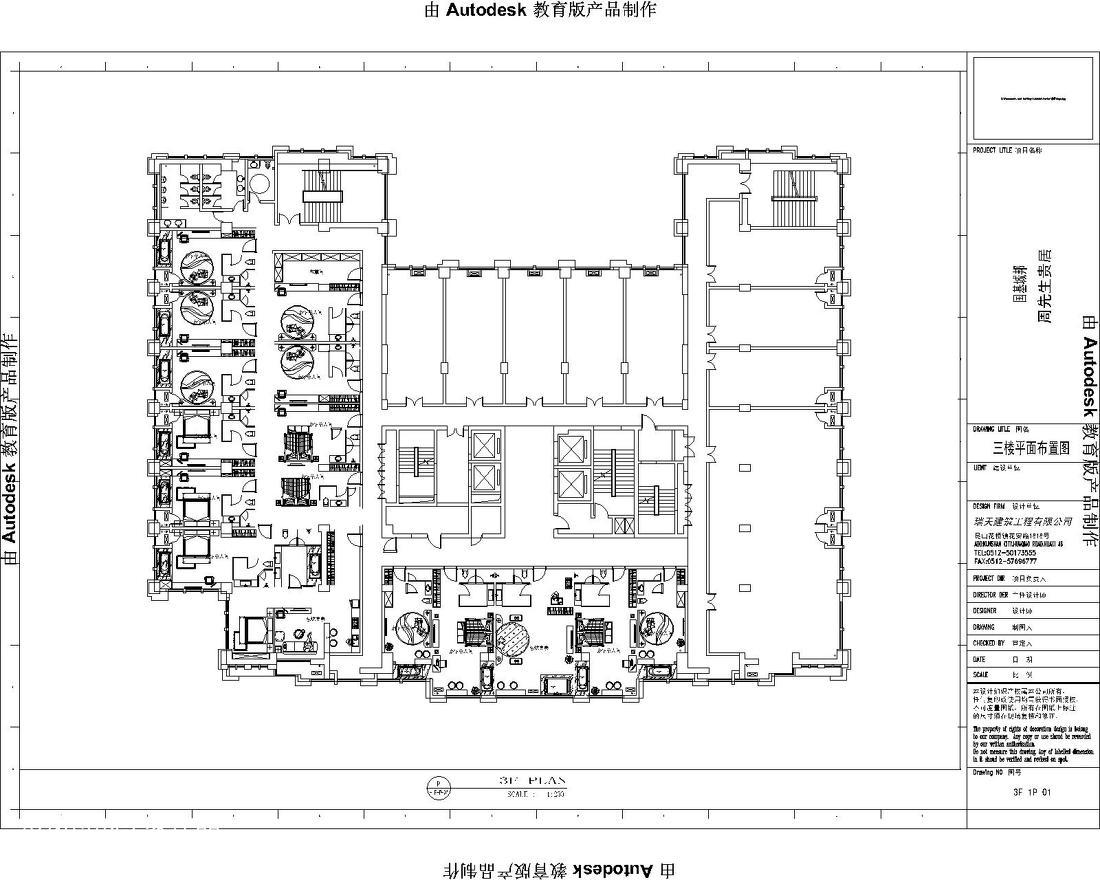 欧式家装书房高档装修设计