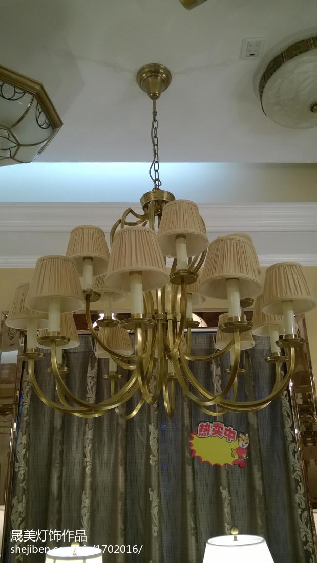 119平米现代复式餐厅装饰图片欣赏