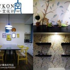 2018精选97平米三居餐厅现代装修实景图片欣赏