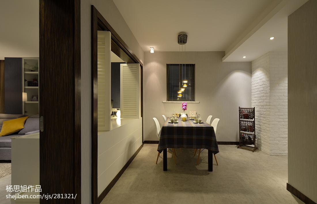 精选78平米现代小户型餐厅装修设计效果图
