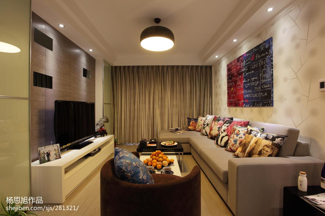 精选85平方二居客厅现代欣赏图片大全