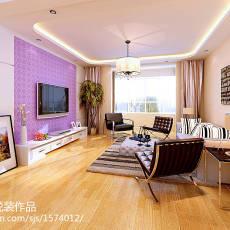 精美大小105平现代三居客厅实景图片欣赏