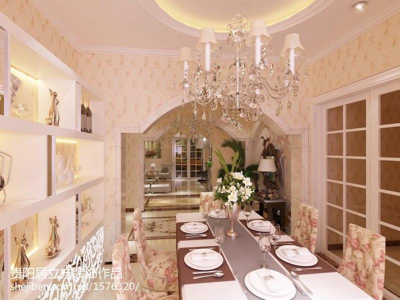 精选131平方四居餐厅欧式装修图片欣赏