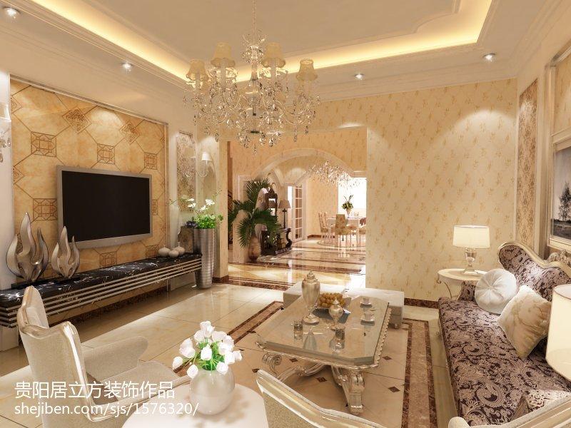 热门126平米四居客厅欧式装修欣赏图片