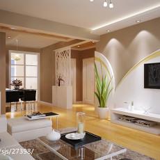 2018103平大小客厅三居现代效果图