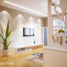 精选100平米三居客厅现代装修实景图片大全